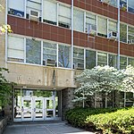 Hollister Hall, Cornell University Engineering Quadrangle.jpg