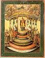 Holy Wisdom (18th c., Kolomenskoe).jpg