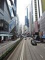 Hong Kong (2017) - 783.jpg
