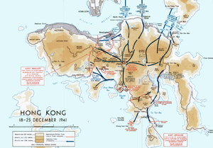 Battle of Hong Kong - Japanese invasion of Hong Kong Island, 18–25 December 1941