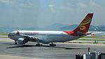 Hong Kong Airlines aircraft taxiing 2013.JPG