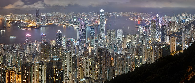 File:Hong Kong Night Skyline.jpg
