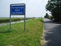 Hongerige Wolf vanaf brug.jpg