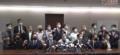 Hongkong pro-democracy legislators resigned en masse press conference.png