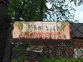 Horní Suchá street sign.JPG