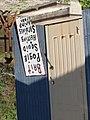 Houma Louisiana Bait Sign.jpg