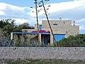 House of Nikos Kzantzakis in Aegina, Greece.jpg