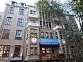 House with Chimeras Kharkiv 1.jpg