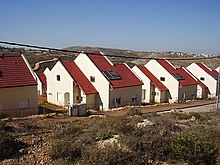Houses in Shevut-Rachel.jpg