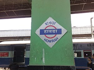 Howrah Junction - Platformboard.jpg