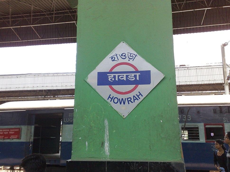 Howrah Junction - Platformboard