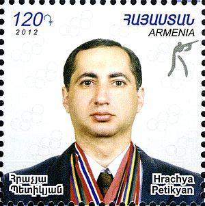 Hrachya Petikyan - Image: Hrachya Petikyan 2012 Armenia stamp