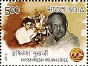 Hrishikesh Mukherjee 2013 stamp of India.jpg