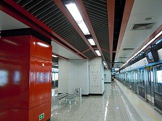 Huashenmiao station Nanjing Metro station