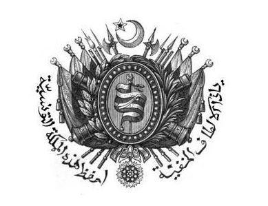 Husseinic coat of arms