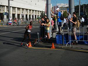 Michael Kipyego - Image: IAAF World Championships Moscow 2013 marathon men 15 AZ (15725790095)
