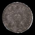 INC-3198-r Пять талеров Брауншвейг-Вольфенбютель Август Младший 1666 г. (реверс).png