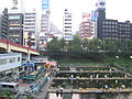 Ichigaya fishing pond in 2008.jpg