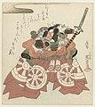 Ichikawa Danjûrô VII in de rol van Shibaraku-Rijksmuseum RP-P-1958-506.jpeg