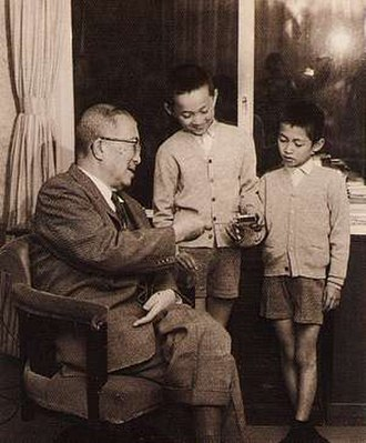 Ichirō Hatoyama - Ichirō Hatoyama, Yukio Hatoyama, and Kunio Hatoyama.