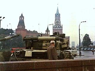 1991 Soviet coup d'état attempt