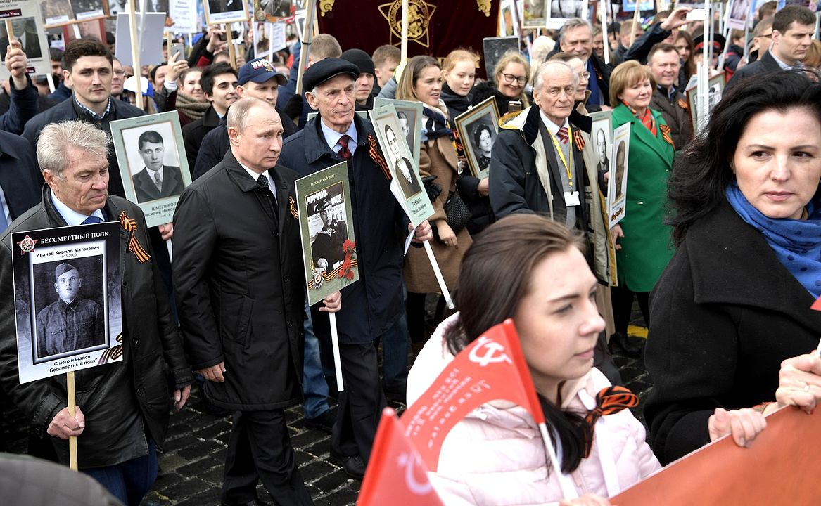Immortal Regiment in Moscow (2017-05-09) 10.jpg