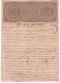 India Registration Document Sample Circa 1945.pdf
