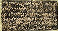 Indian bronze tablet, broken.jpg