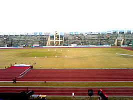 Indira Gandhi Athletic Stadium