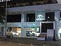 Infiniti Motors Wan Chai dealership.jpg
