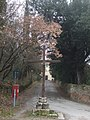 Ingresso al viale del Convento di Sargiano - panoramio.jpg