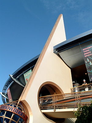 Innoventions (Disneyland) - Image: Innoventions