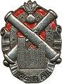 Insigne du 144e régiment d'artillerie lourde.jpg