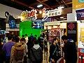 InterServ International booth, Taipei Game Show 20170123.jpg