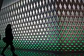 Interior da ópera de Oslo 02.jpg