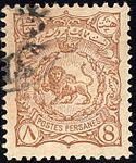 Iran 1894 Sc93.jpg
