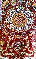 Iranian Carpet.jpg