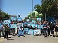 Israeli Educational Television's workers Demonstrating.jpg