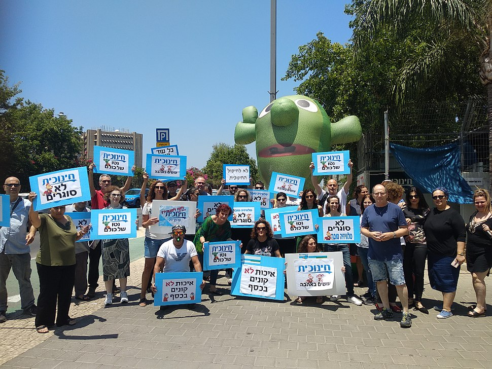 Israeli Educational Television's workers Demonstrating