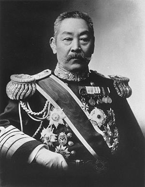 First Sino-Japanese War - Itō Sukeyuki was the Commander-in-Chief of the Japanese Combined Fleet.