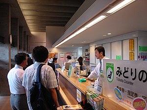 Iwamizawa Station - Image: Iwamizawast 01