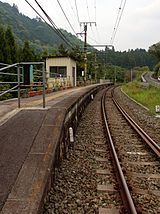 IzummaStation Japan.JPG