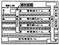 JNR Nippori Station accident figure.jpg