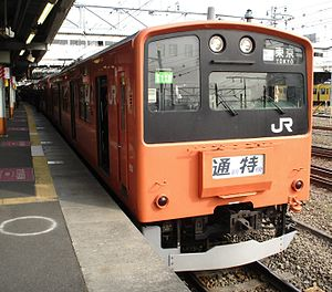 Chūō Line (Rapid) - Chūō Line 201 series (June 1999)