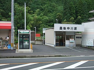 railway station in Hita, Oita prefecture, Japan
