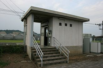 Kazuma Station - Kazuma Station, September 2007