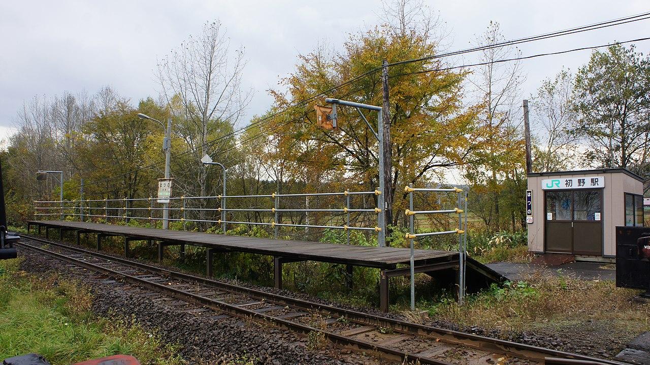 https://upload.wikimedia.org/wikipedia/commons/thumb/1/18/JR_Soya-Main-Line_Hatsuno_Station_Overall.jpg/1280px-JR_Soya-Main-Line_Hatsuno_Station_Overall.jpg
