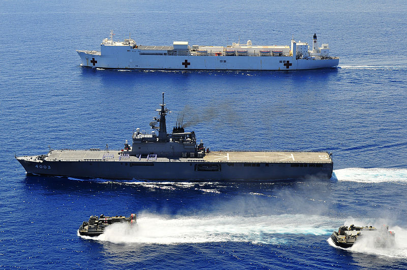 File:JS Kunisaki (LST-4003) and USNS Mercy (T-AH-19) in the South China Sea, -14 Jun. 2010 a.jpg