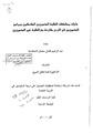 JUA0538863.pdf