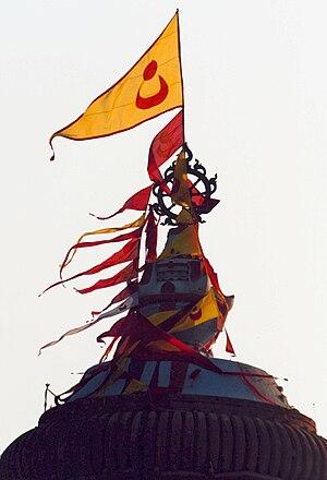 Haridasa Thakur - Image: Jagannatha Puri temple chakra
